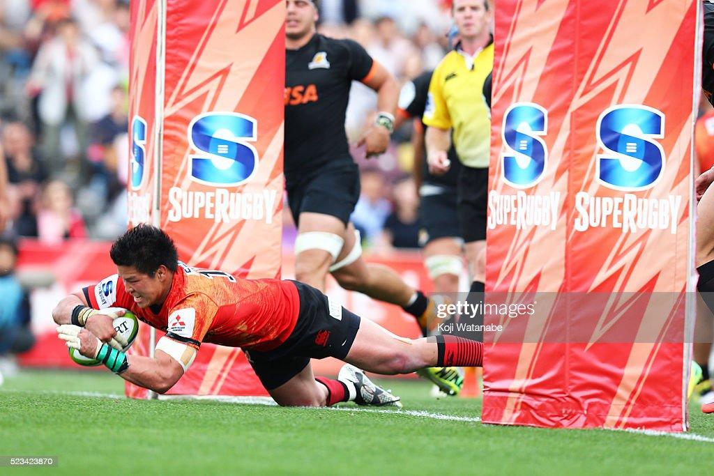 Super Rugby Rd 9 - Sunwolves v Jaguares : ニュース写真