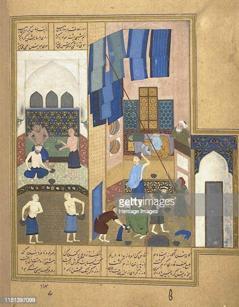 Harun alRashid and the inside a hammam c 1495 Found in the collection of British Library Artist Anonymous