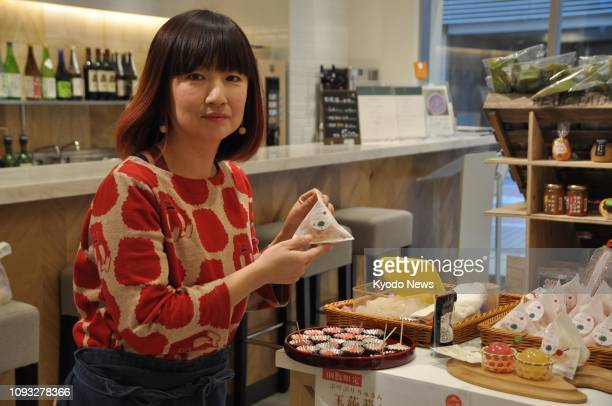 Haruna Endo who runs konnyaku factory Kasho in Numata Gunma Prefecture eastern Japan poses with her products at Gunma General Information Center in...