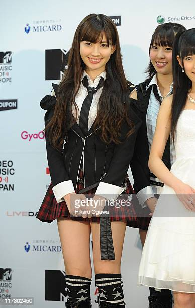 Haruna Kojima of AKB48 during the MTV Video Music Aid Japan at Makuhari Messe on June 25 2011 in Chiba Japan