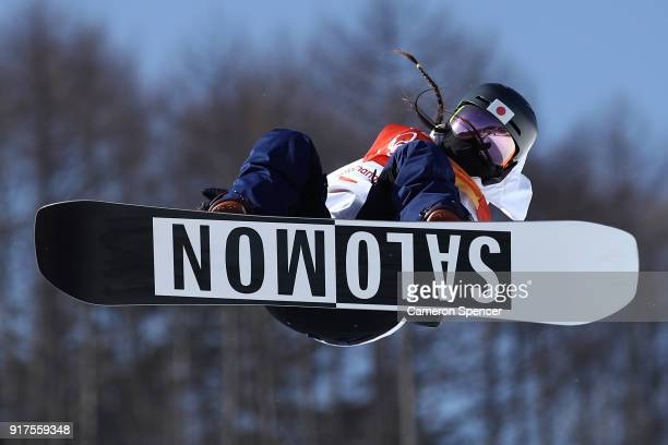 Haruna Matsumoto of Japan competes during the Snowboard Ladies' Halfpipe Final on day four of the PyeongChang 2018 Winter Olympic Games at Phoenix...
