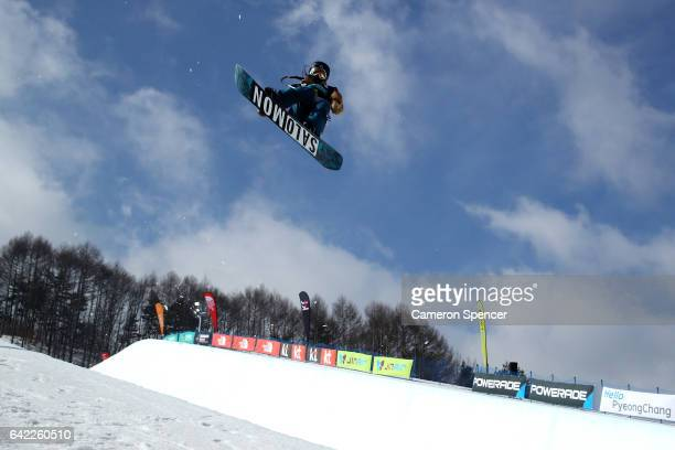 Haruna Matsumoto of Japan competes in the FIS Freestyle World Cup Snowboard Ladies Halfpipe Qualification at Bokwang Snow Park on February 17 2017 in...