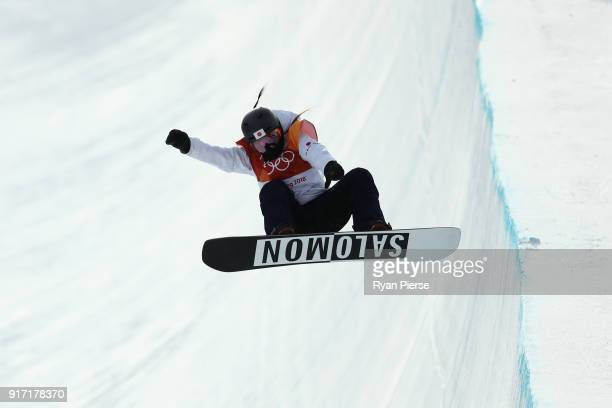Haruna Matsumoto of Japan competes in the Snowboard Ladies' Halfpipe Qualification on day three of the PyeongChang 2018 Winter Olympic Games at...