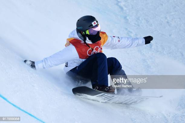 Haruna Matsumoto of Japan crashes during the Snowboard Ladies' Halfpipe Final on day four of the PyeongChang 2018 Winter Olympic Games at Phoenix...