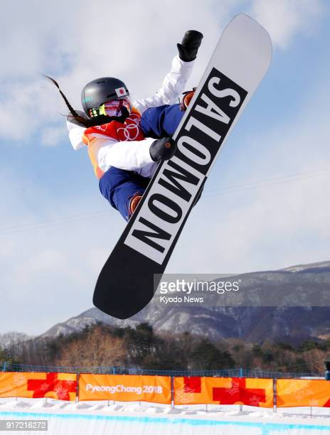 Haruna Matsumoto of Japan flies through the air in the women's snowboarding halfpipe qualification at the Pyeongchang Winter Olympics in South Korea...