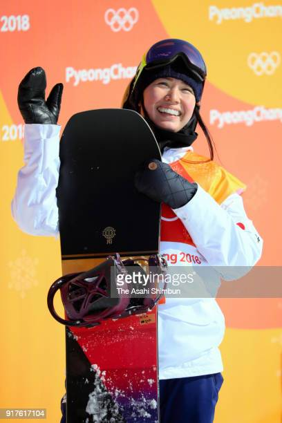 Haruna Matsumoto of Japan reacts after competing in the Snowboard Women's Halfpipe Final on day four of the PyeongChang 2018 Winter Olympic Games at...
