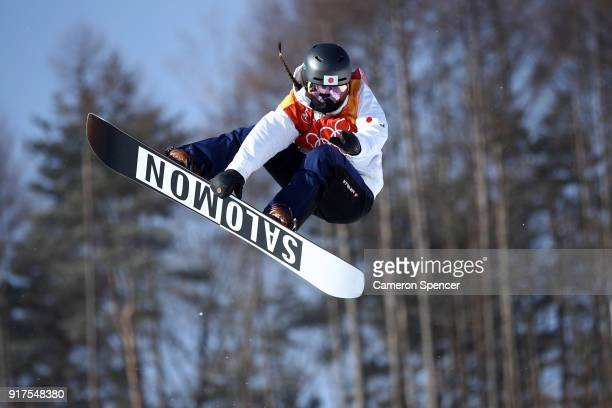 Haruna Matsumoto of Japan warms up priior to the Women's Halfpipe Final on day four of the PyeongChang 2018 Winter Olympic Games at Phoenix Snow Park...