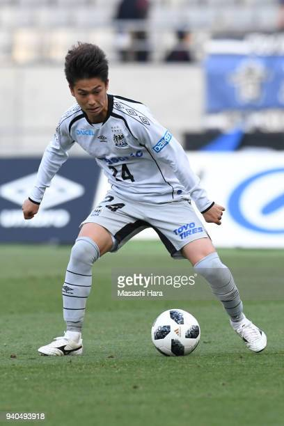 Haruya Ide of Gamba Osaka in action during the J.League J1 match between FC Tokyo and Gamba Osaka at Ajinomoto Stadium on March 31, 2018 in Chofu,...