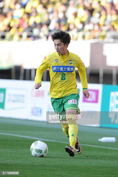 Haruya Ide of JEF United Chiba in action during the JLeague second division match between JEF United Chiba and Thespa Kusatsu Gunma at the Fukuda...