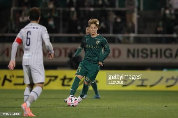 Haruya IDE of Tokyo Verdy in action during the J.League Meiji Yasuda J2 match between Tokyo Verdy and Avispa Fukuoka at Ajinomoto Field Nishigaoka on...