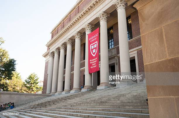 Harvard Widener Library