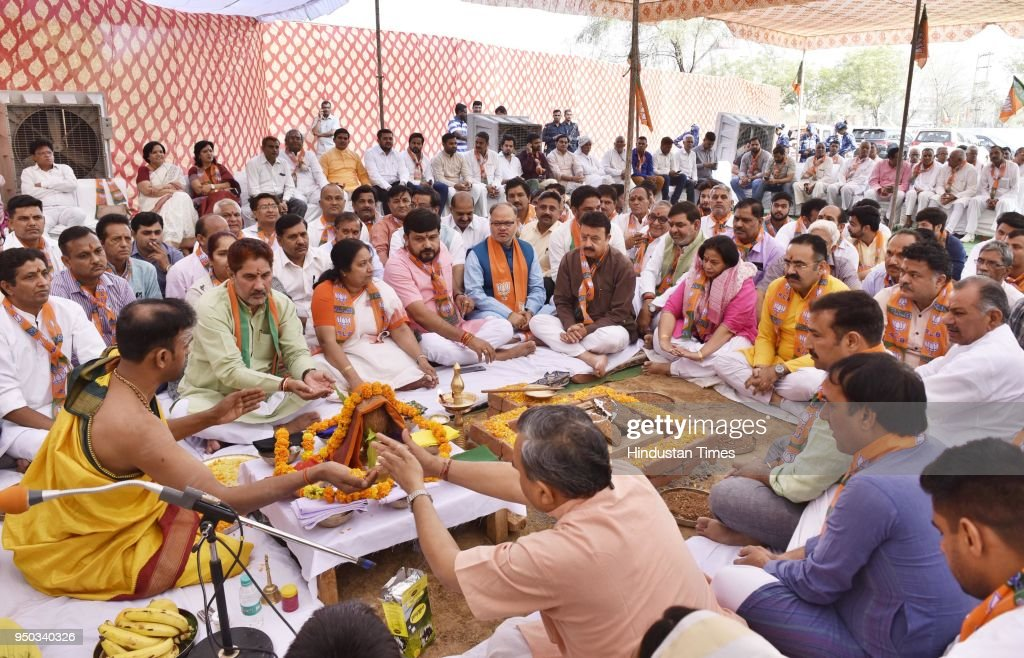 Bhoomi Pujan For New BJP Office Building In Gurugram