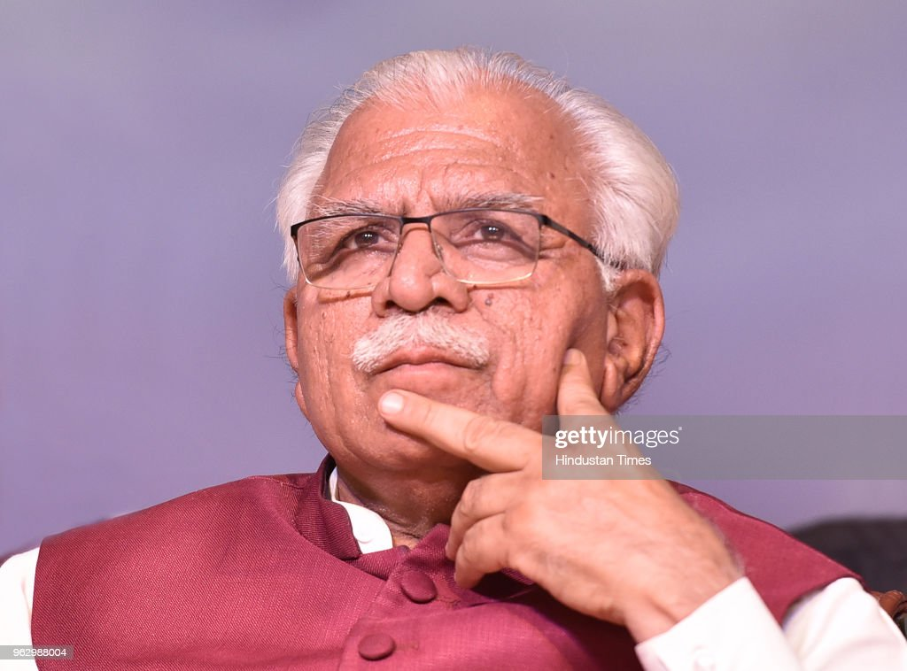 Haryana Chief Minister Manohar Lal Khattar Visits Government Girls College