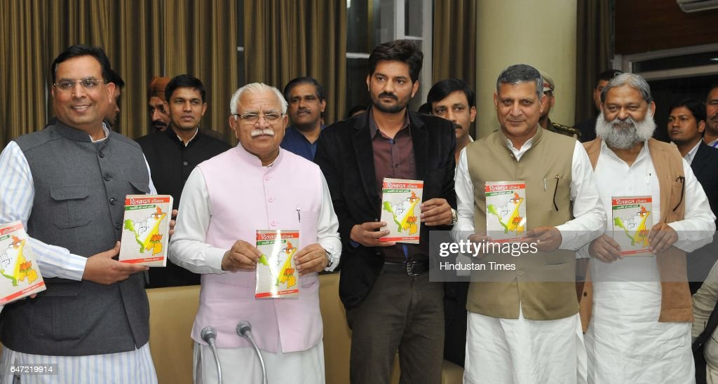 Haryana Finance Minister Capt Abhimanyu Haryana Chief Minister Manohar Lal Khattar author Deep Kamal Vidhan Sabha Speaker Kanwar Pal and Health...