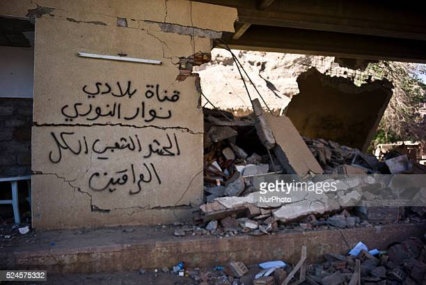 Hashed Al Shabee troops and the Iraq liberate Tikrit Iraq on April 5 from ISIS and visit camp Speicher where hundreds of Iraqi troops were slaughtered