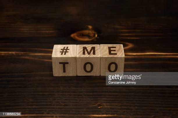 hashtag me too words on wooden blocks - vergewaltigung stock-fotos und bilder