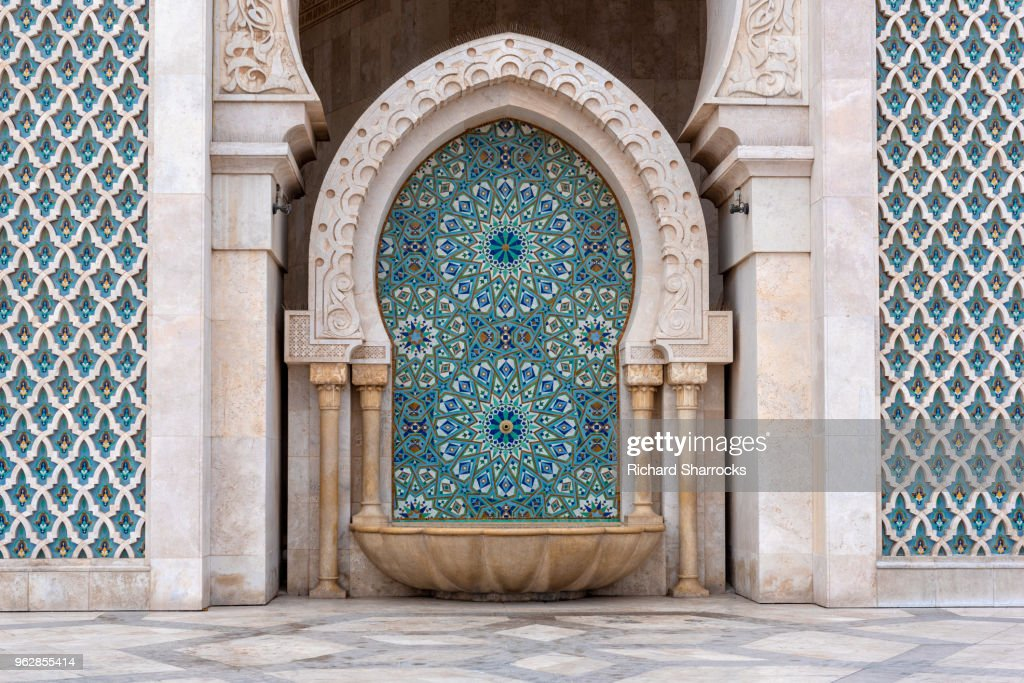 Hassan II Mosque, Casablanca - stone cleansing fountain : Stock Photo