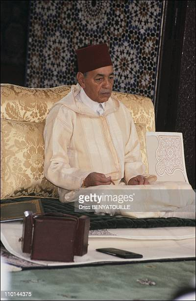 Hassan II Royal Palace in Rabat Morocco on March 28 1991