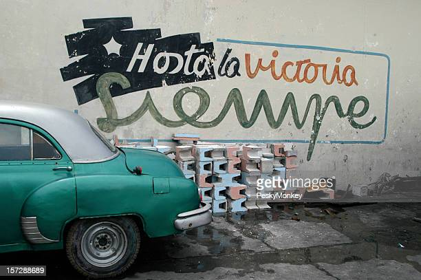 Hasta la Victoria Siempre Cuban Communist Propaganda Mural