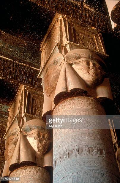 Hathor columns at the Temple of Dendera Royalty and the nobility often came to this Ptolemaic temple for miraculous cures and pregnant women to give...