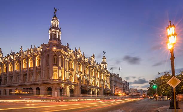Havana, Cuba, The National Theater. Wall Art