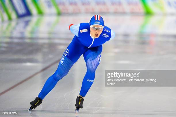 Havard Bokko of Norway competes in the men's 5000 meter final during day 3 of the ISU World Cup Speed Skating event on December 10 2017 in Salt Lake...