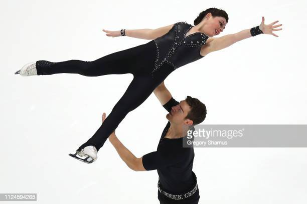Haven Denney and Brandon Frazier compete in the championship pairs short program during the 2019 Geico US Figure Skating Championships at Little...