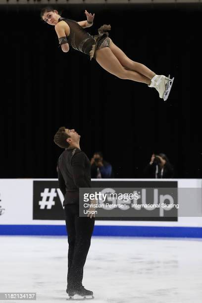 Haven Denney and Brandon Frazier of the United States perform during pairs free skating in the ISU Grand Prix of Figure Skating Skate America at the...
