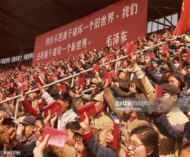 Having gathered within the stadium for the establishment of the revolutionary committee in the garrison of Beijing in April 1967 soldiers and...