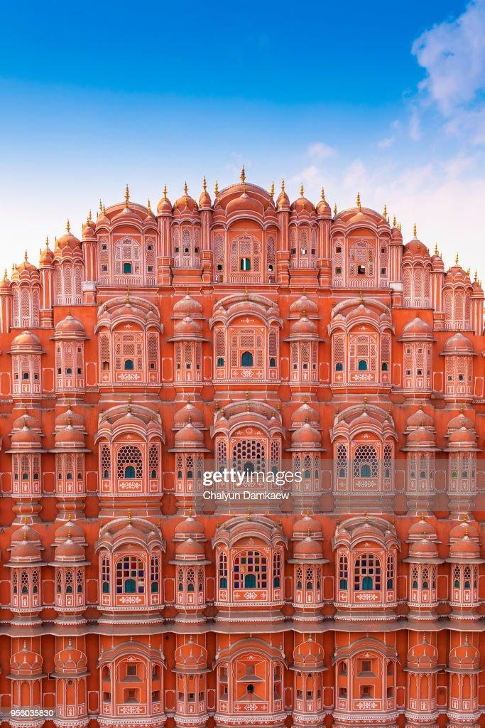 Hawa Mahal, Jaipur, India : Foto stock