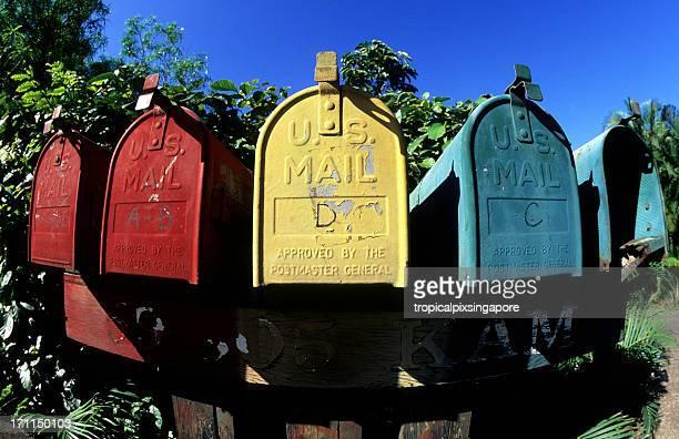 USA Hawaii O'ahu, North Shore, postboxes.