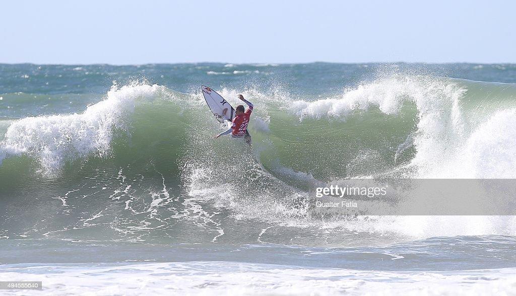 Surfeur moche