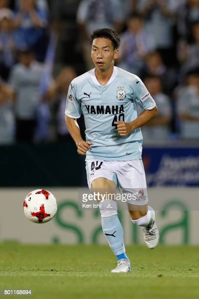 Hayao Kawabe of Jubilo Iwata in action during the JLeague J1 match between Jubilo Iwata and FC Tokyo at Yamaha Stadium on June 25 2017 in Iwata...