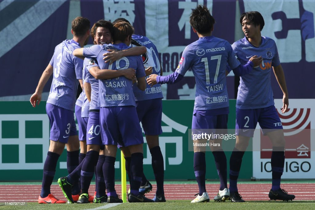Sanfrecce Hiroshima v Gamba Osaka - J.League J1 : ニュース写真
