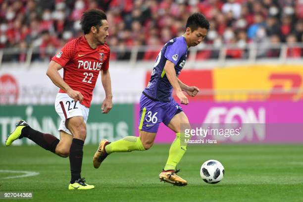 Hayao Kawabe of Sanfrecce Hiroshima in action during the JLeague J1 match between Urawa Red Diamonds and Sanfrecce Hiroshima at Saitama Stadium on...