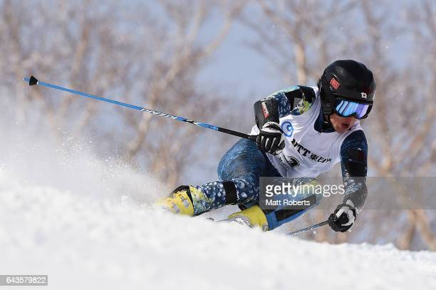 Hayata Wakatsuki of Japan competes in the men's alpine skiing giant slalom on day five of the 2017 Sapporo Asian Winter Games at Sapporo Teine on...