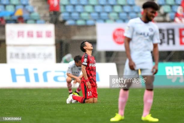 Hayato Asakawa of Roasso Kumamoto shows dejection after the 2-2 draw in the J.League Meiji Yasuda J3 match between Roasso Kumamoto and Kagoshima...