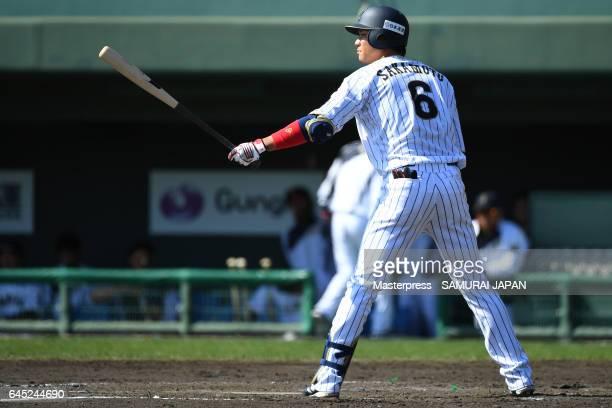 Hayato Sakamoto of Samurai Japan bats during the SAMURAI JAPAN Friendly Opening Match between SAMURAI JAPAN and Fukuoka SoftBank HAWKS at the Sun...