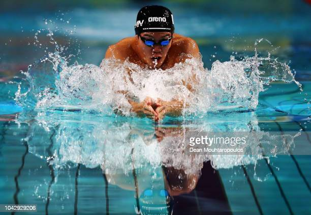 Hayato Watanabe of Japan competes in the Mens 50m Breaststroke Final on day 2 of the FINA Swimming World Cup held at Pieter van den Hoogenband...