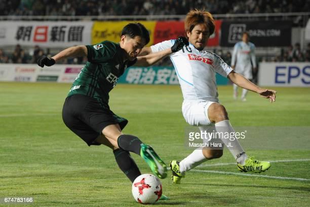 Hayuma Tanaka of Matsumoto Yamaga and Kazumasa Takagi of Kamatamare Sanuki compete for the ball during the JLeague J2 match between Matsumoto Yamaga...