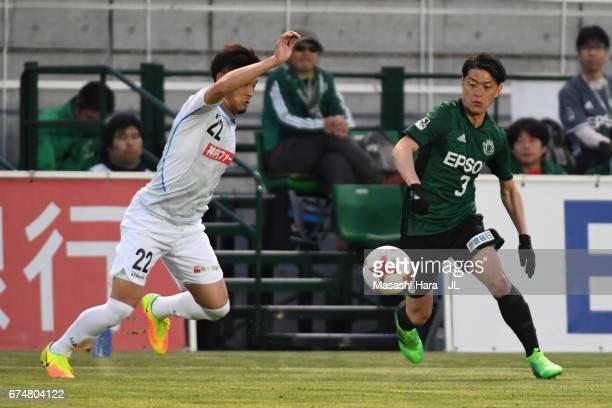 Hayuma Tanaka of Matsumoto Yamaga and Yusuke Takeda of Kamatamare Sanuki compete for the ball during the JLeague J2 match between Matsumoto Yamaga...
