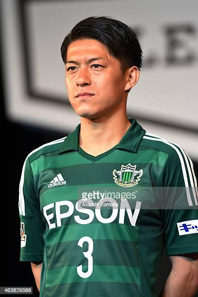 Hayuma Tanaka of Matsumoto Yamaga FC attends the 2015 J League Press Conference at Grand Prince Hotel Shin Takanawa on February 19, 2015 in Tokyo,...