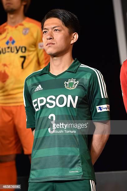 Hayuma Tanaka of Matsumoto Yamaga FC attends the 2015 J League Press Conference at Grand Prince Hotel Shin Takanawa on February 19 2015 in Tokyo Japan