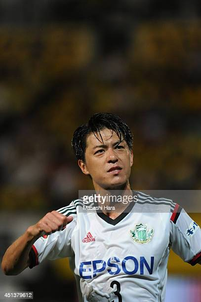 Hayuma Tanaka of Matsumoto Yamaga FC looks on during the JLeague second division match between JEF United Chiba and Matsumoto Yamaga FC at Fukuda...