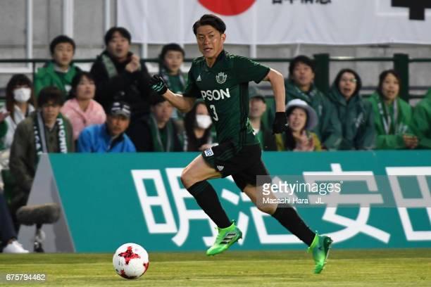 Hayuma Tanaka of Matsumoto Yamaga in action during the JLeague J2 match between Matsumoto Yamaga and Kamatamare Sanuki at Matsumotodaira Park Stadium...