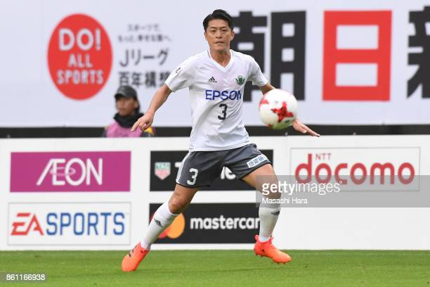 Hayuma Tanaka of Matsumoto Yamaga in action during the JLeague J2 match between JEF United Chiba and Matsumoto Yamaga at Fukuda Denshi Arena on...