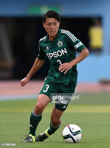 Hayuma Tanaka of Matsumoto Yamaga in action during the JLeague match between Kawasaki Frontale and Matsumoto Yamaga at Todoroki Stadium on June 20...