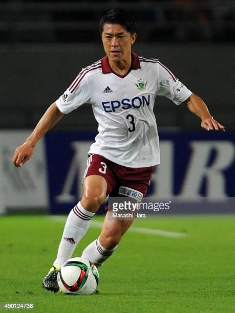 Hayuma Tanaka of Matsumoto Yamaga in action during the JLeague match between FC Tokyo and Matsumoto Yamaga FC at Ajinomoto Stadium on September 26...