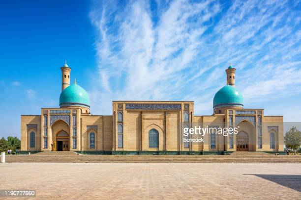 hazrat imam mosque in tashkent uzbekistan - mosque stock pictures, royalty-free photos & images
