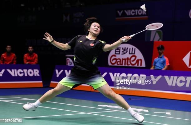 He Bingjiao of China competes in the Women's Singles quarter finals match against Akane Yamaguchi of Japan on day four of the China Open at Olympic...